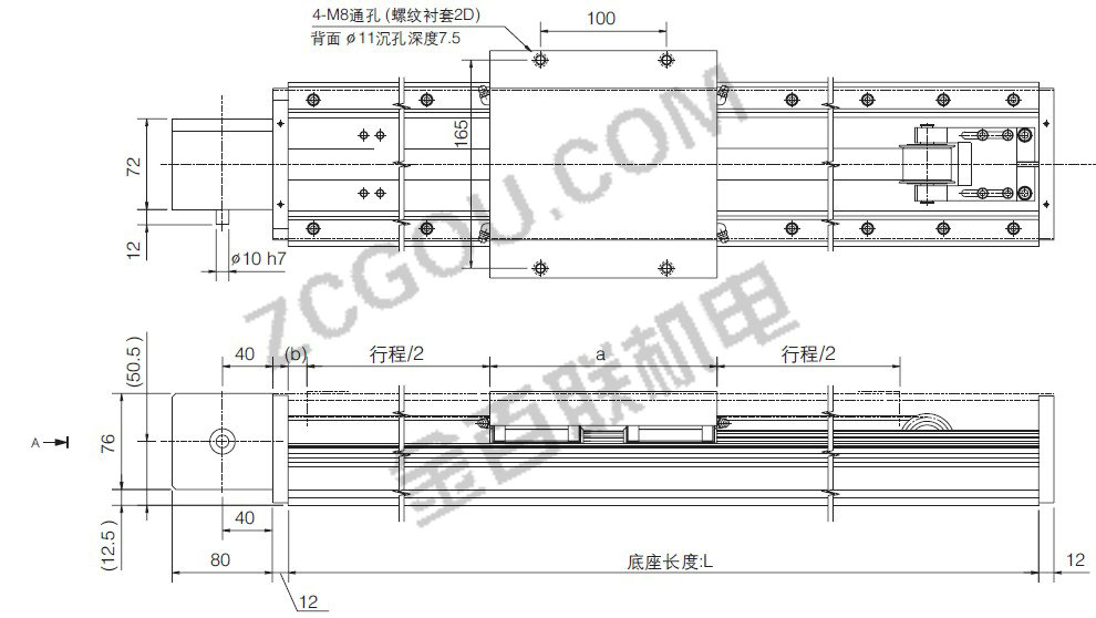 电路 电路图 电子 工程图 平面图 原理图 990_558