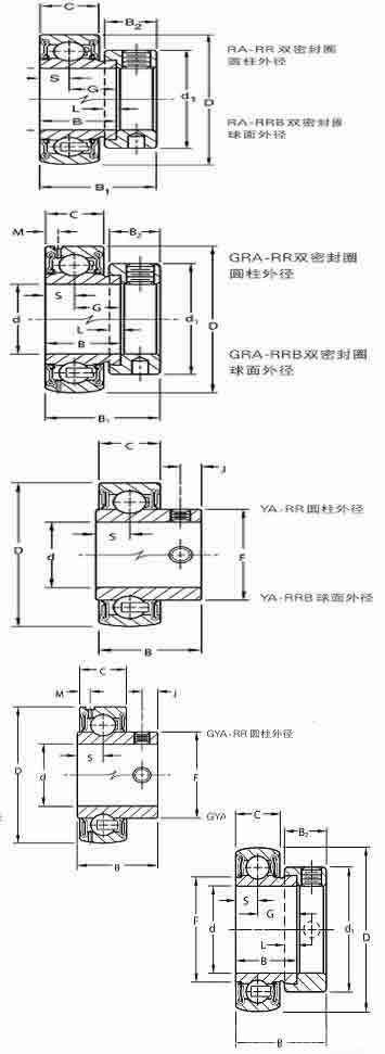 电路 电路图 电子 原理图 355_971 竖版 竖屏