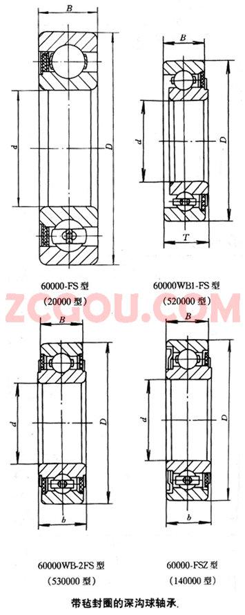 6211wb1-fs参数图纸