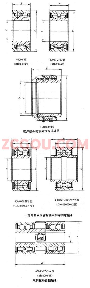 电路 电路图 电子 原理图 372_1190 竖版 竖屏